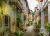 مدينة إيبوه Ipoh ماليزيا