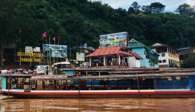 القارب البطيء تايلاند تأشيرة لاوس