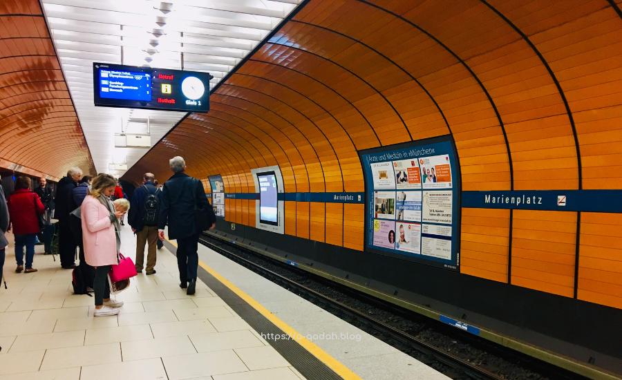 قطار ميونخ