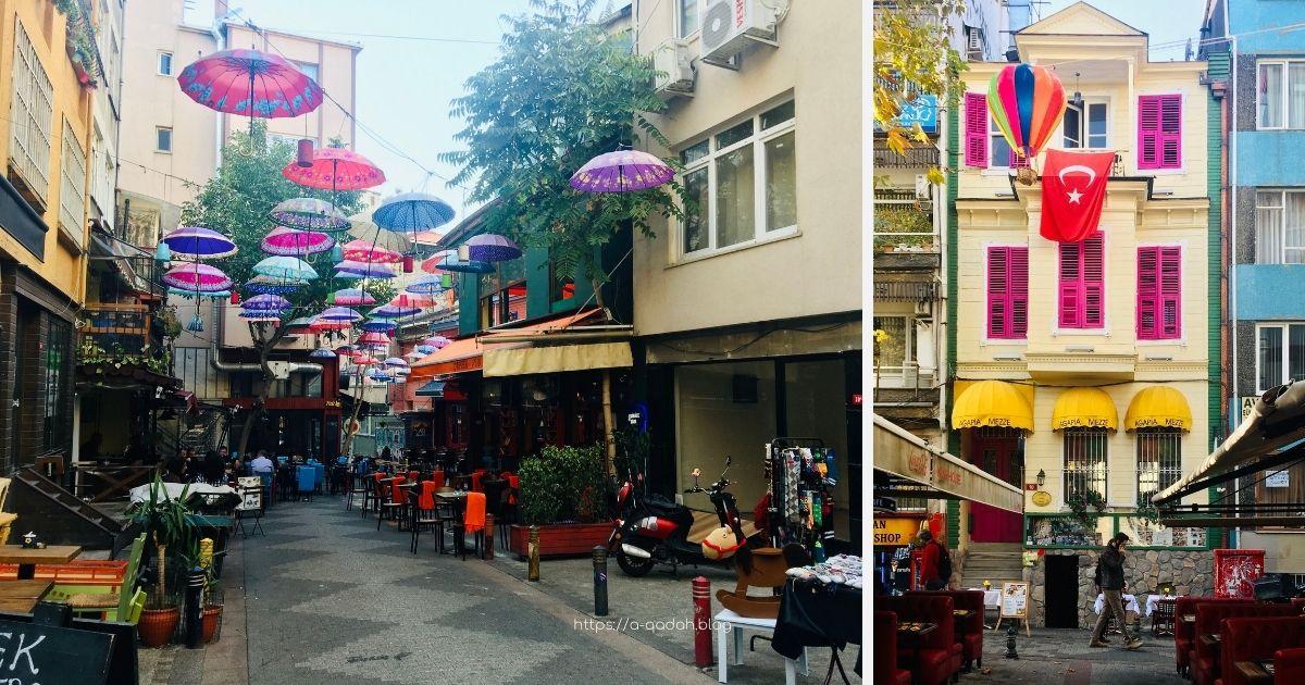 الجزء الآسيوي من إسطانبول