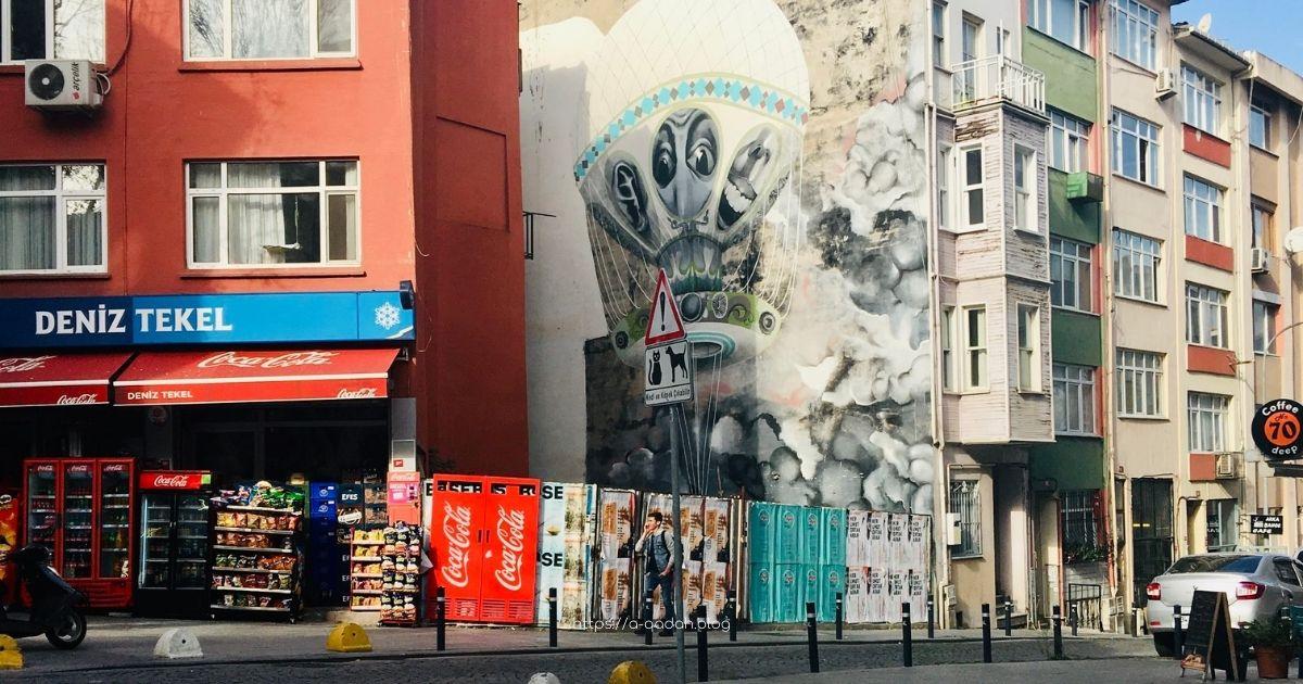 الرسومات الجدارية في إسطانبول