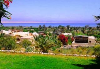 فندق قرية زاد المسافر