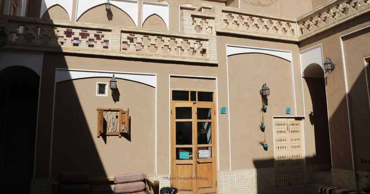 Sayeh Saray Hostel Kashan Iran (3)