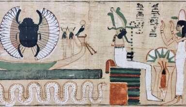 تأشيرة السفر إلى مصر
