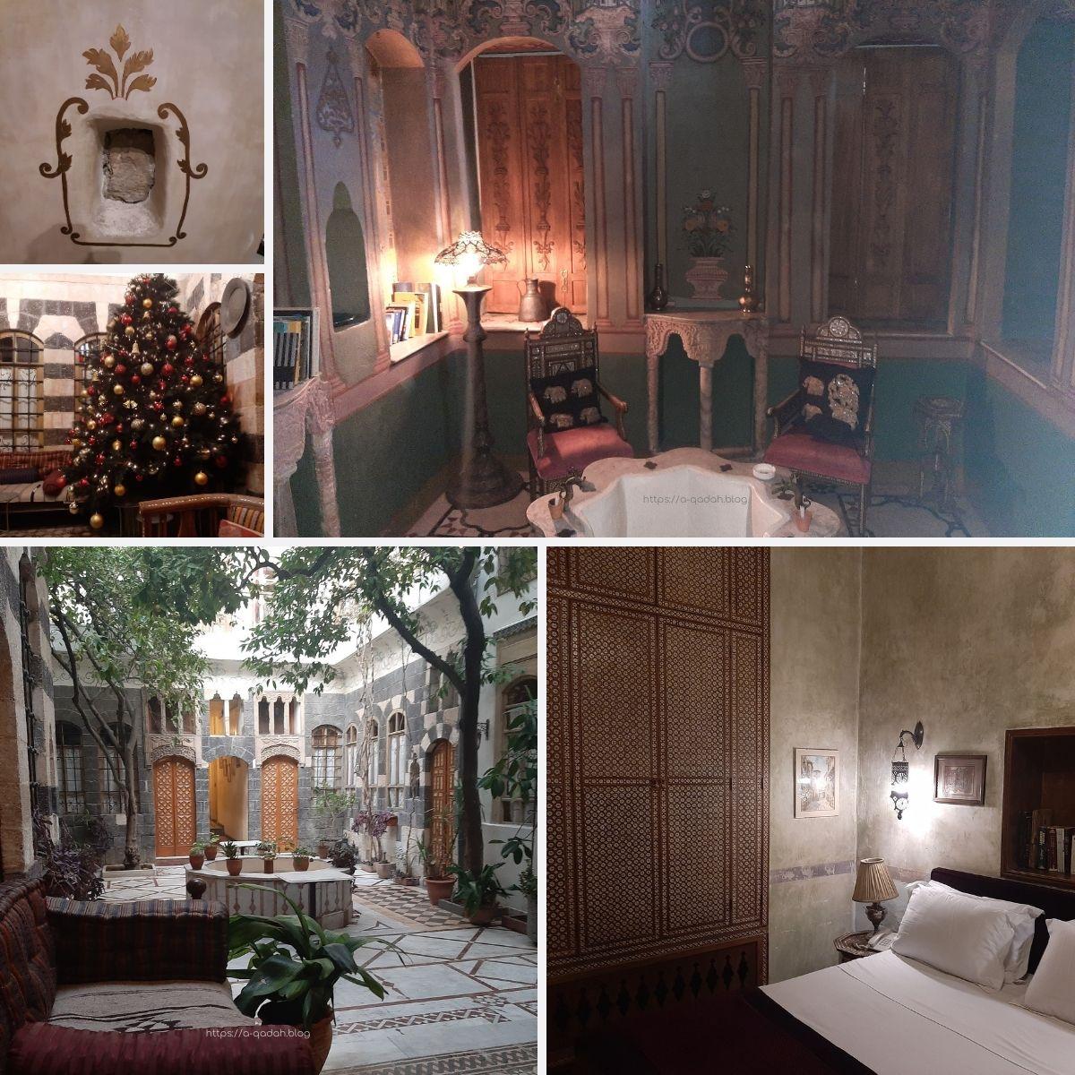 فندق بيت المملوكة دمشق سوريا