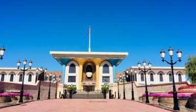 تأشيرة السفر إلى سلطنة عمان