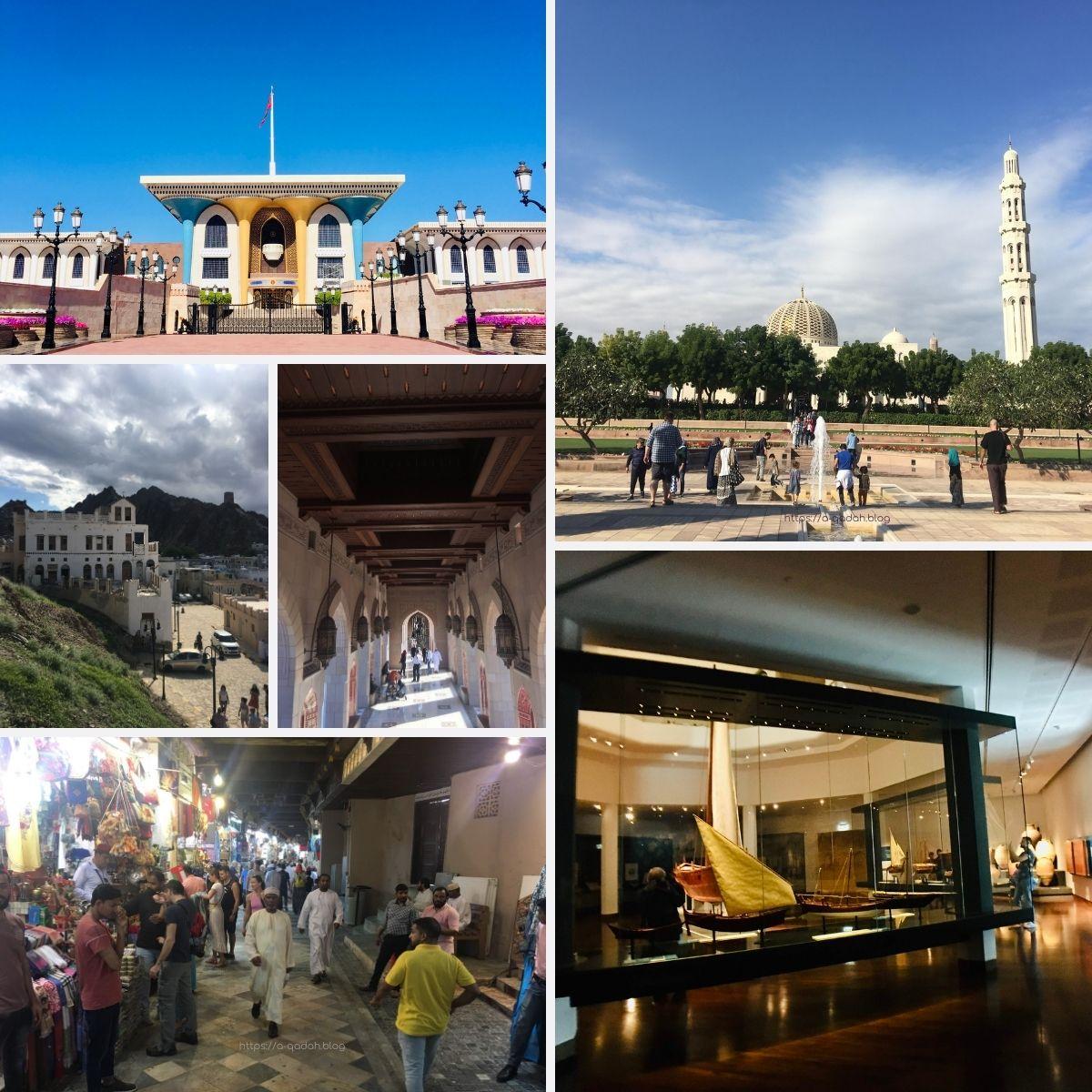 المناطق السياحية في مسقط سلطنة عمان