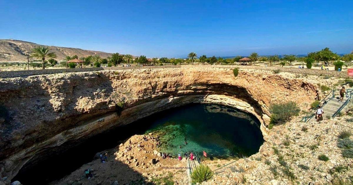هوية نجم حفرة بِمّة عمان